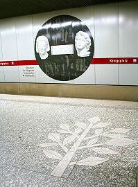 Bodenmosaik am Königsplatz