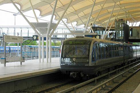 Eröffnung des erweiterten Bahnhofs Fröttmaning