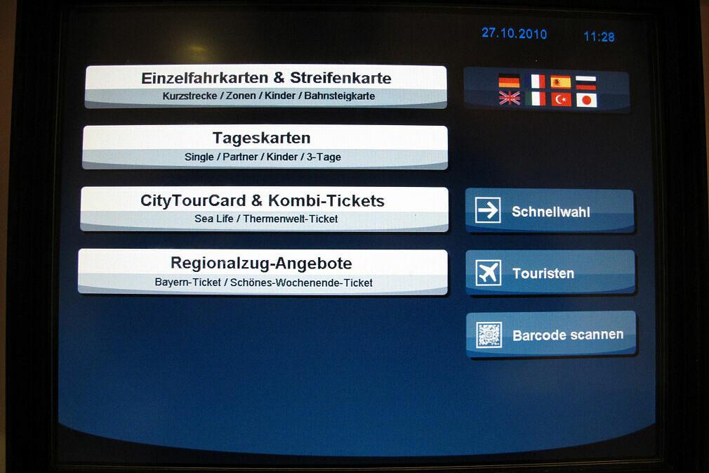 Neuer Fahrkartenautomat - Startbildschirm